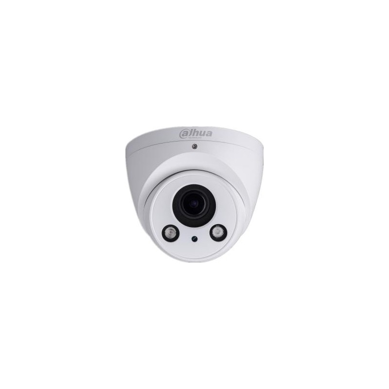 Dahua IPC-HDW2421R-ZS 2.7-12mm dome camera 4MP