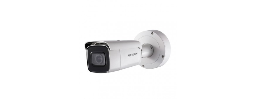 Hikvision 2MP buiscamera